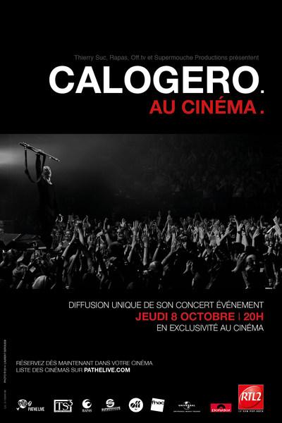 Les Feux D'Artifice Tour affiche Séance Cinéma